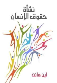 تحميل كتب مصطفى محمود pdf كاملة 54 كتاب