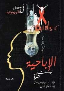تحميل كتاب ميريام استاتيك pdf