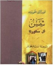 كتاب نقود وبنوك pdf